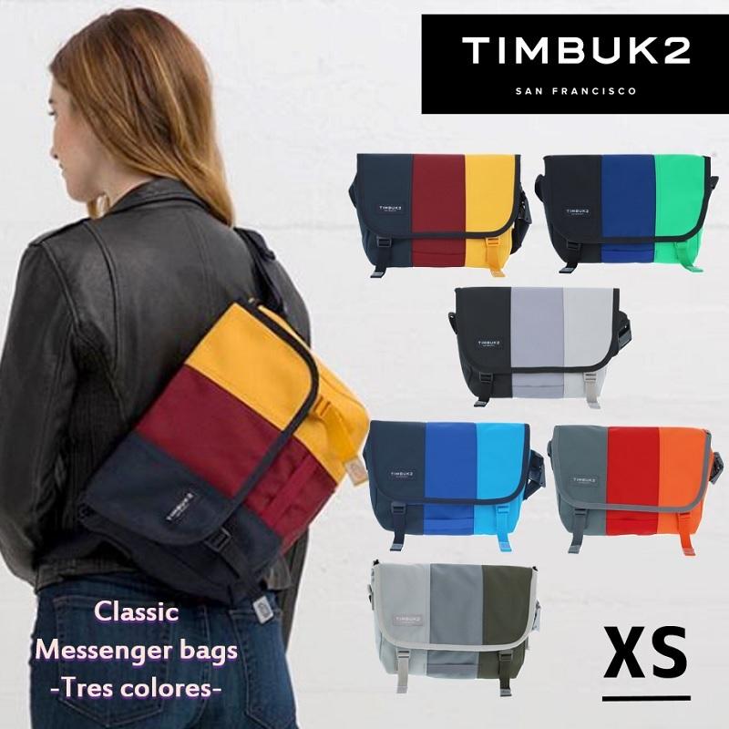 TIMBUK2トレスカラーシリーズ