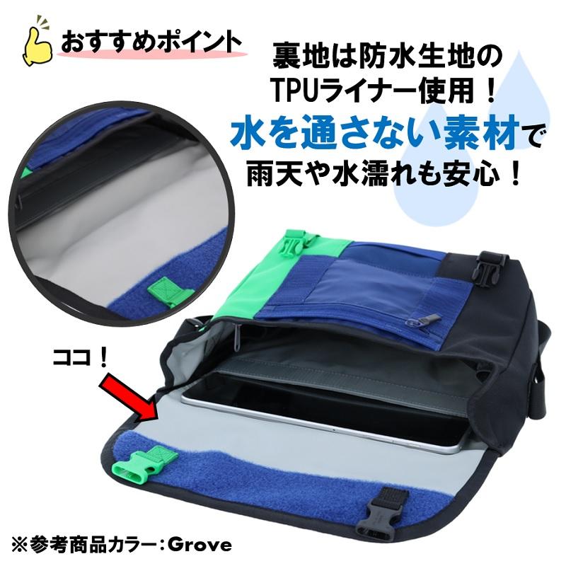TIMBUK2クラシックメッセンジャーバッグは防水性が高い