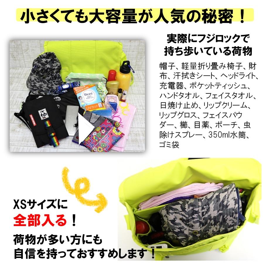 TIMBUK2メッセンジャーバッグはXSサイズでも大容量